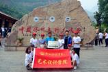 """快来围观!太行大峡谷被授牌郑州财经学院大学生""""社会实践基地""""!"""
